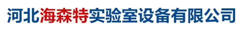 河北海森特必威网站设备有限公司